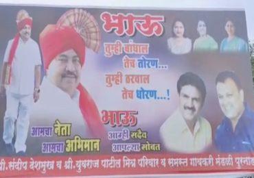 Eknath Khadse | खडसे समर्थकांच्या गाड्या सज्ज, बॅनवरुन कमळ हटवलं, मुंबईच्या दिशेने प्रवासाची तयारी