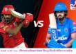 IPL 2020, KXIP vs DC Live : अर्धशतकी खेळीनंतर निकोलस पूरन आऊट