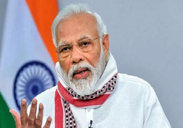 एक देश आणि एक निवडणूक ही भारताची गरज; राष्ट्राच्या हितात राजकारण नको, मोदींचं आवाहन