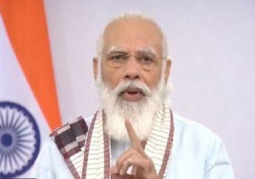 PM Narendra Modi | लॉकडाऊन गेला, कोरोना नाही, विनामास्क फिरुन कुटुंबाला संकटात टाकू नका : पंतप्रधान नरेंद्र मोदी