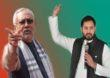 Bihar Election 2020 : ओपिनियन पोलमध्ये NDA ला बहुमत मिळण्याचा अंदाज, कुणाल किती जागा?