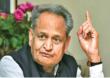 Operation Lotus | राजस्थानमध्ये पुन्हा 'ऑपरेशन लोटस'? गहलोतांच्या टार्गेटवर कोण?