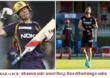 IPL 2020, KKR vs RCB : बंगळुरुचा शानदार विजय, कोलकातावर 8 विकेट्सने मात
