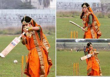 OMG लग्नातही आवरला नाही क्रिकेटचा मोह, नवरीबाई साडी नेसून क्रिकेटच्या मैदानावर पोहोचल्या अन्....