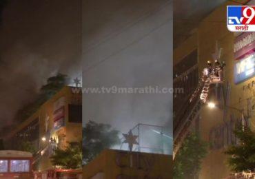 Mumbai Fire : मुंबईच्या नागपाड्यातील मॉलमध्ये भीषण आग