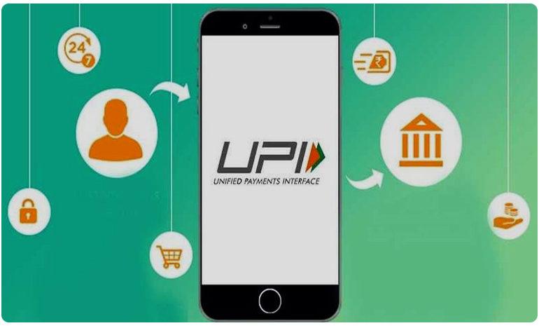 बँक खात्यामध्ये नाहीत पैसे, तरीही करू शकता UPI पेमेंट, वाचा कसे?
