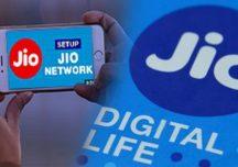 Reliance Jio च्या बेनिफिट प्लॅनमध्ये अनलिमिटेड कॉलिंगसह दररोज 3GB डेटा मिळणार!