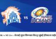 IPL 2020, CSK vs MI Live : चेन्नईला सहावा धक्का, कर्णधार महेंद्रसिंह धोनी आऊट