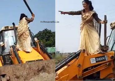 VIDEO | बीडमध्ये 'स्वाभिमानी'च्या महिला जिल्हाध्यक्षाची सटकली, JCB वर चढून तोडफोड