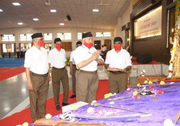 RSS Vijayadashami Utsav | कोरोनामुळे संपूर्ण समाज एकरुप झाला : मोहन भागवत