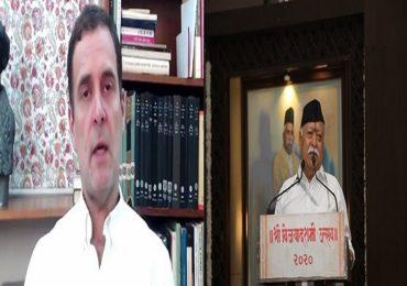 मोहन भागवत यांना सत्य माहिती, पण ते स्वीकारण्यास घाबरतात : राहुल गांधी