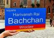 Harivansh Rai Bachchan | हरिवंश राय बच्चन यांचा सन्मान, 'या' देशातील चौकाचे नामकरण!