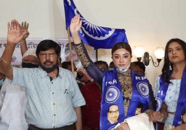 Photo | बॉलिवूडनंतर राजकारणात; पायल घोषची नवी इनिंग