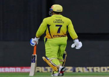 MS Dhoni | यंदा साखळी फेरीतच गारद, पुढील IPL मध्ये धोनी चेन्नईचं नेतृत्व करणार? CEO म्हणाले...