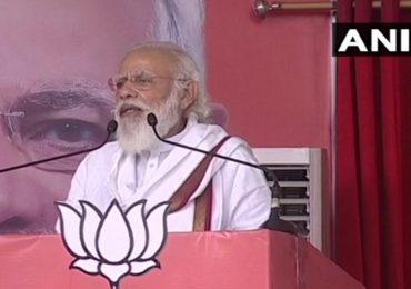 Bihar Polls | मास्कमुळे कोव्हिडपासून, तर मतदानामुळे बिहारचा 'बिमार' होण्यापासून संरक्षण : मोदी