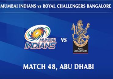 IPL 2020, MI vs RCB : सूर्यकुमार यादवची धमाकेदार खेळी, मुंबईची बंगळुरुवर 5 विकेट्सने मात, प्ले ऑफमध्ये धडक