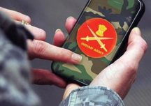 Indian Army चं 'सुरक्षित' इन्स्टंट मेसेजिंग अॅप SAI तयार, मेसेजसह इतरही कामं करणार