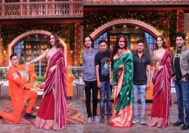 The Kapil Sharma Show | 'लक्ष्मी'ची टीम 'द कपिल शर्मा शो'मध्ये; सेटवर कियाराची धमाल