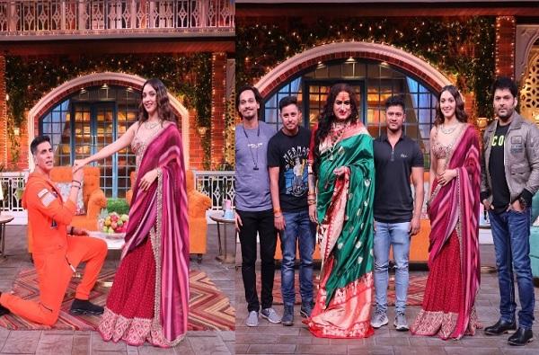 Akshay Kumar | 'लक्ष्मी'च्या प्रमोशनसाठी अक्षय आणि कियाराची 'द कपिल शर्मा' शोमध्ये हजेरी!