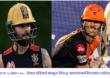 IPL 2020, RCB vs SRH Live : सनरायजर्स हैदराबादचा टॉस जिंकून फिल्डिंगचा निर्णय