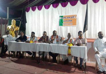 अहमदनगरमध्ये भाजप जिल्हाध्यक्षांविरोधात कार्यकर्ते आक्रमक, 310 पैकी 257 बुथप्रमुखांचा राजीनामा