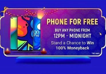 कोणताही फोन खरेदी करा आणि मिळवा 100 टक्के कॅशबॅक, Flipkart ची जबरदस्त ऑफर