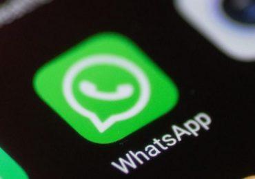 WhatsApp मध्ये नवीन फिचर; मेसेज आपोआप डिलीट होणार!