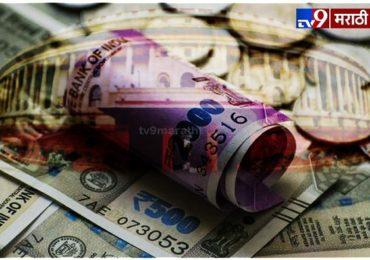 मोठा दिलासा! 'या' सरकारी बँकेने पैसे काढणे आणि भरण्यासंदर्भातील नियम घेतले मागे
