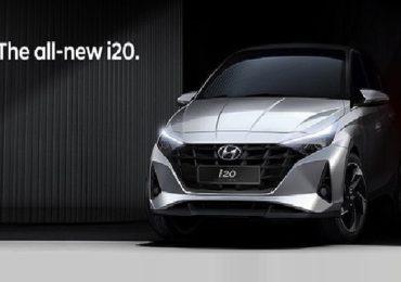 Hyundai ची All New i20 कार लाँच, जाणून घ्या किंमत आणि फिचर्स