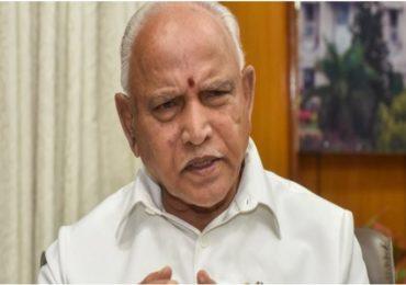 मोठी बातमी: कर्नाटकात मराठा विकास प्राधिकरणाची स्थापना होणार; मुख्यमंत्री येडियुरप्पांचा मोठा निर्णय