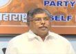 MLC election Maharashtra 2020 result | 'भाजपने पुण्याची हातातली जागा गमावली तर चंद्रकांत पाटलांनी प्रदेशाध्यक्षपदाचा राजीनामा द्यावा'