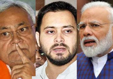 Bihar Exit Poll 2020 : 'या त्रिसूत्रीने बिहार निवडणुकीचे गणित बदलले?, नितीशकुमारांचं भावनिक कार्डही चाललं नाही?; एक्झिटपोलचा अंदाज