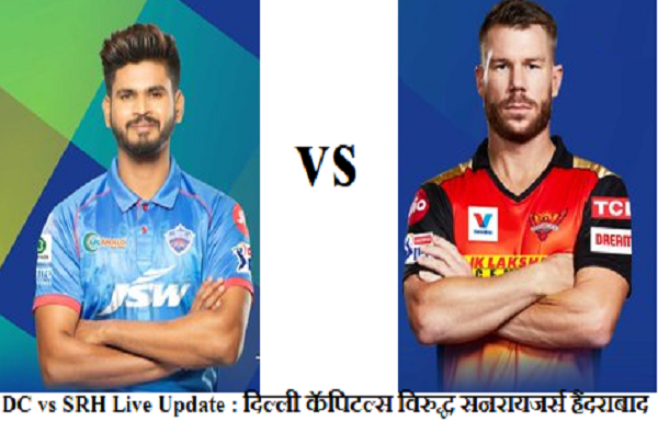 ipl 2020 qualifier 2 dc vs srh delhi capitals captain shreyas iyer and sunrisers hyderabad captain david warner performance in playoffs