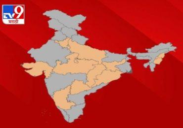 By Election Result 2020 LIVE: देशातील 11 राज्यांमध्ये पोटनिवडणुकीचा निकाल, कोण आघाडीवर कोण पिछाडीवर?