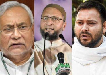 Bihar Election Result : बिहारमध्ये एमआयएम किंगमेकर ठरणार? 4 जागांवर विजय, तर एका ठिकाणी आघाडीवर