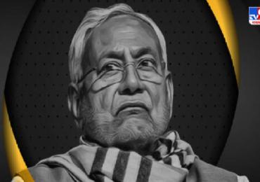 PHOTO   जाणून घ्या नितीश कुमार यांचा इंजिनियरिंग ते राजकारणापर्यंतचा प्रवास
