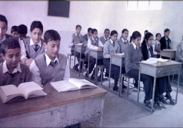 Mumbai School | दिल्ली इफेक्ट, मुंबईतील शाळा 31 डिसेंबरपर्यंत बंदच राहणार, आयुक्तांचा निर्णय