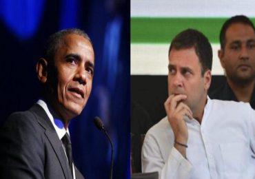 राहुल गांधींना काहीतरी करून दाखवायचेय पण त्यांची गुणवत्ता आणि पॅशन अपुरी पडते: बराक ओबामा