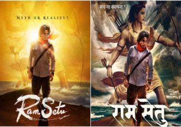 Ram Setu | अक्षय कुमारकडून चाहत्यांना खास भेट, दिवाळीच्या मुहूर्तावर 'राम सेतू'ची पहिली झलक प्रदर्शित!