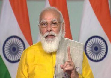 PM Modi Pune Visit Live Update | पंतप्रधान मोदी पुण्यात दाखल, सिरम इन्स्टिट्यूटला भेट देणार