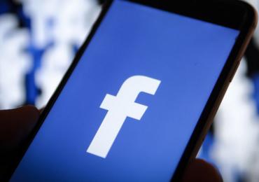 पोलीस अधीक्षकांच्या नावे फेक फेसबुक अकाऊंट, लोकांकडे पैशांची मागणी, चंद्रपुरात खळबळ
