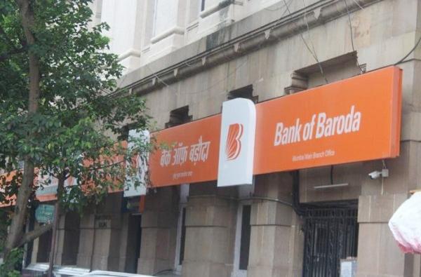 Bank of Baroda मध्ये नोकरीची संधी; अर्ज करण्यासाठी 30 नोव्हेंबरपर्यंत मुदत