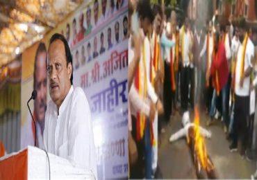संयुक्त महाराष्ट्रच्या वक्तव्यावरुन संताप, कन्नडिगांनी उपमुख्यमंत्री अजित पवारांचा पुतळा जाळला