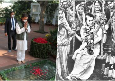 PHOTO  इंदिरा गांधी यांना देश प्रभावी नेतृत्वामुळं तर मी प्रेमळ आजी म्हणून स्मरण करतो: राहुल गांधी