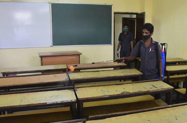 Maharashtra school reopening date कोणत्या जिल्ह्यात शाळा सुरु होणार आणि कोणत्या जिल्ह्यात नाही?