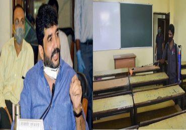Pune School reopen | पुण्यातील शाळा 13 डिसेंबरपर्यंत बंदच राहणार, महापौरांची घोषणा