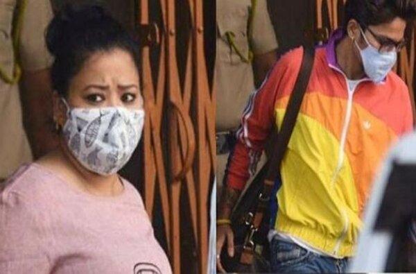 Drugs Case | कॉमेडियन भारती सिंहसह हर्षला 4 डिसेंबरपर्यंत न्यायालयीन कोठडी; सोमवारी जामिनावर सुनावणी होणार!