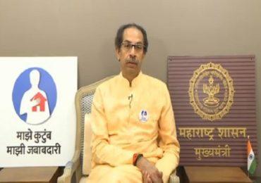 CM Uddhav Thackeray | कुठलीही गर्दी न करता कार्तिकी वारी साधेपणाने पार पाडा; मुख्यमंत्र्यांचं आवाहन