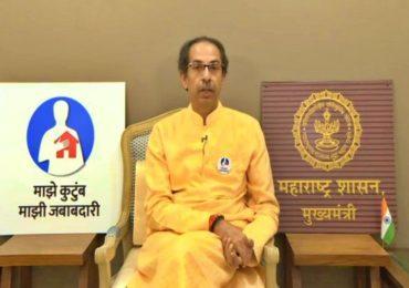 CM Uddhav Thackeray | आता येणारी कोरोनाची लाट नसून त्सुनामी, काळजी घ्या : मुख्यमंत्री उद्धव ठाकरे