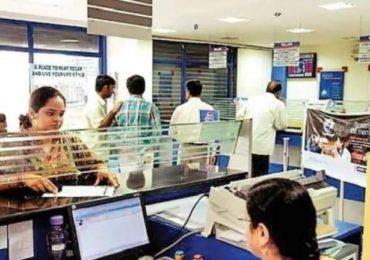 Bank Holidays in December 2020   बँकांना सुट्ट्याच सुट्ट्या, डिसेंबरमध्ये तब्बल 14 दिवस बँका बंद